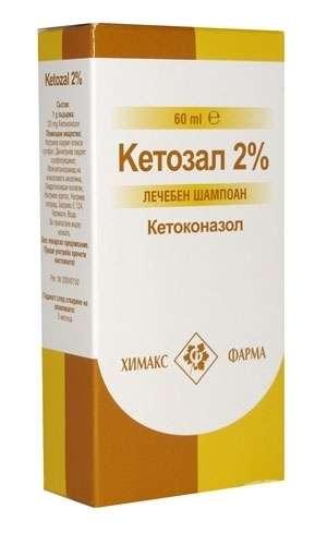 Ketozal Anti Dandruff Shampoo