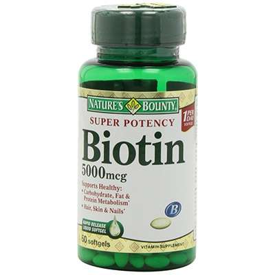 Super potency biotin supplement