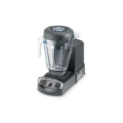 Vitamix 5202 ultimate best Blender